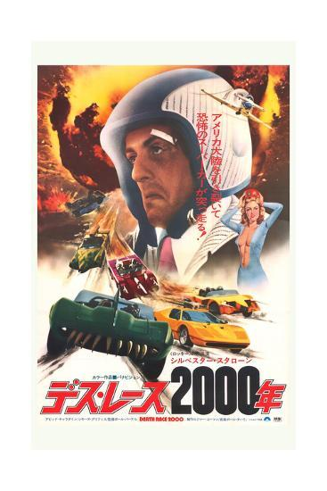 Death Race 2000--Art Print