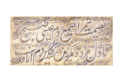 https://imgc.artprintimages.com/img/print/decorated-calligraphic-panel-with-a-persian-couplet-of-sa-di-c-1860_u-l-punid00.jpg?p=0