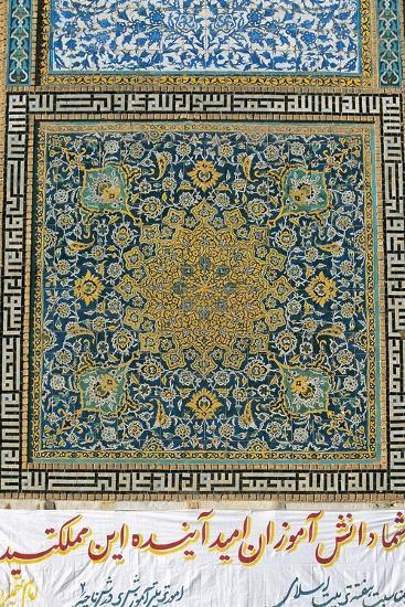Decorative Detail of the Mosque of Imam, Kerman, Iran--Photographic Print