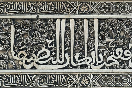 Decorative Element with Inscription in Arabic, Alhambra--Photographic Print