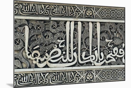 Decorative Element with Inscription in Arabic, Alhambra--Mounted Photographic Print