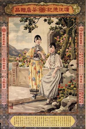 https://imgc.artprintimages.com/img/print/deji-tea-store-of-binjang_u-l-pwbj5b0.jpg?p=0