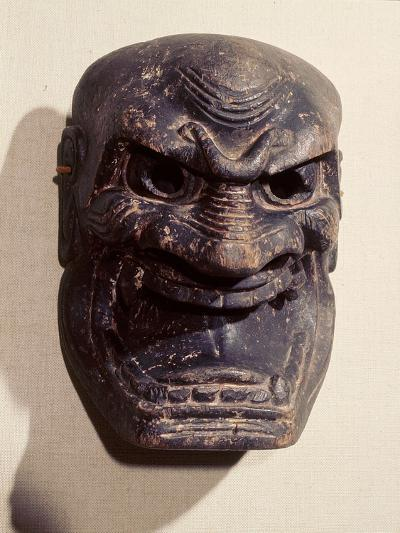 Demon Mask from a Noh Drama--Giclee Print