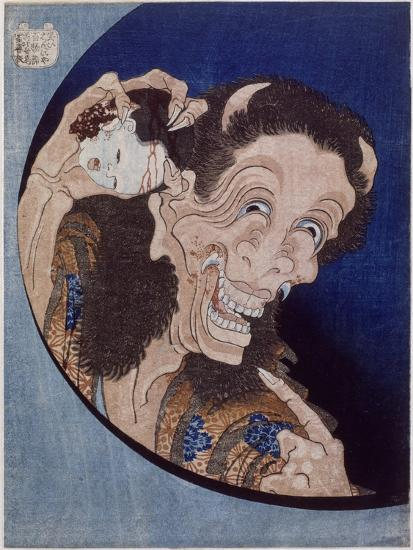 Démon riant-Katsushika Hokusai-Giclee Print