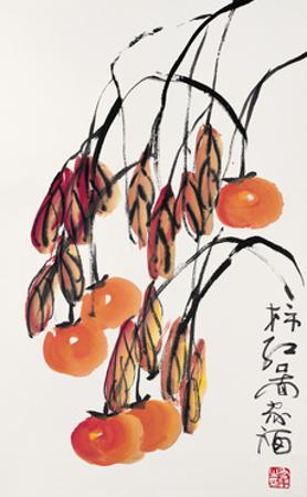 Persimmons by Deng Jiafu