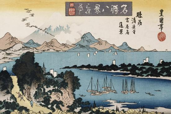 Descending Geese, Miho', from the Series 'Eight Views of Famous Places'-Toyokuni II-Giclee Print