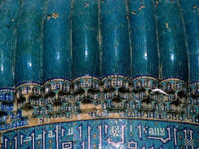 Detail of 15th Century Shrine of Khwaja Abu Nasr Parsa, Afghanistan-Stephane Victor-Photographic Print