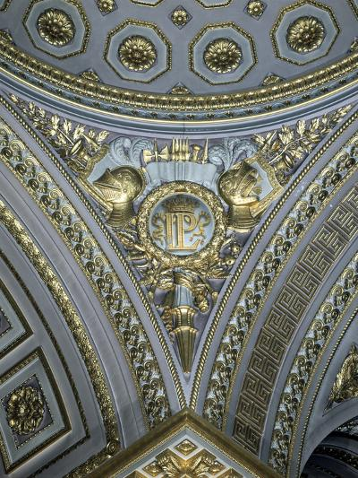 Detail of a Pendentive in a Cupola, Galerie Des Batailles, Chateau De Versailles, France--Photographic Print