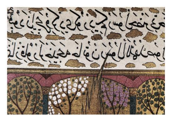 Detail of Arabian Writing in an Ottoman Illuminated Manuscript About Muhammad's Life (16th C)--Art Print