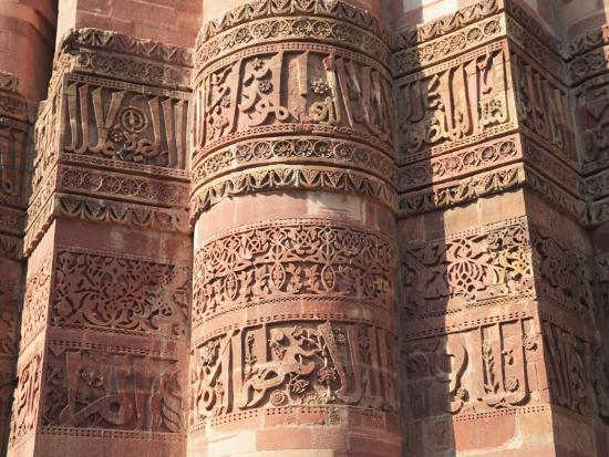Detail of Qutab Minar Tower, UNESCO World Heritage Site, New Delhi, India, Asia-Wendy Connett-Photographic Print