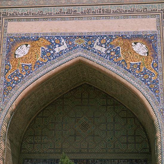 Detail of the façade of Shir-Dar Madrasa in Samarkand, 17th century. Artist: Unknown-Unknown-Photographic Print