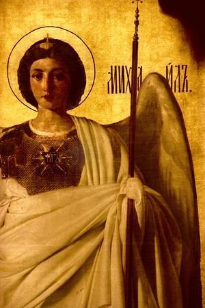 https://imgc.artprintimages.com/img/print/detail-of-the-iconostasis-depicting-the-archangel-st-michael-1861_u-l-plgv0z0.jpg?p=0