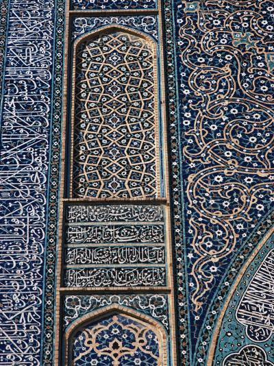 Detail of Tilework, Friday Mosque, Isfahan, Iran, Middle East-Robert Harding-Photographic Print