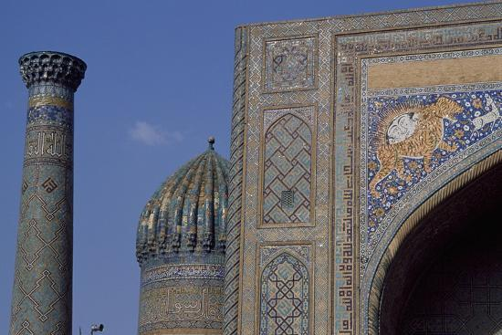 Detail of Tympanum of Tilla Kari Madrasa, Completed in 1660, Registan, Samarkand, Uzbekistan--Giclee Print