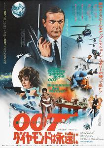 Diamonds are Forever, Japanese poster, Sean Connery, Jill St. John, 1971