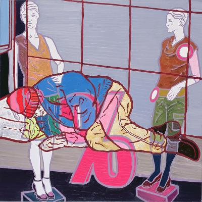 Discounted Products III, 2007-Nora Soos-Giclee Print
