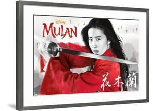 DISNEY MULAN - SWORD