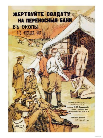 Donate for Soldier's Portable Trench Baths--Art Print
