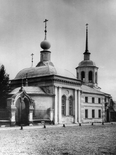 Dormition Church, Ostozhenka Street, Moscow, Russia, 1881- Scherer Nabholz & Co-Photographic Print