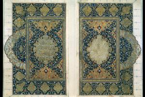 Double Page from the Koran, Safavid, C1580