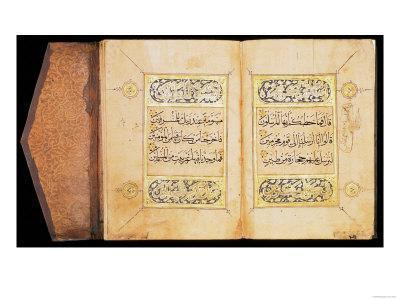 https://imgc.artprintimages.com/img/print/double-page-of-the-quran-juz-xxvii-in-naskhi-script-showing-illuminated-sura-headings_u-l-op2bh0.jpg?p=0