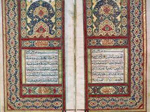 Double Page Spread from a Koran with Illuminated Borders, North Indian, 1838