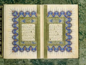 Double Page Spread from a Koran with Marginal Decoration, 1867