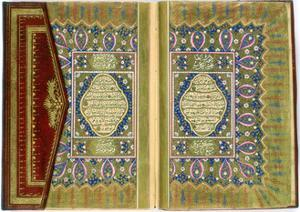 Double Page Spread from a Koran with Marginal Floral Decoration, Turkish, 1855