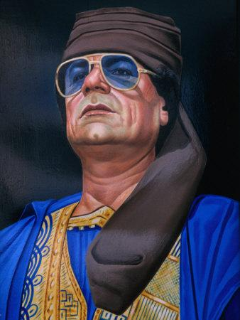 Painting of Libyan Leader Colonel Muammar Al-Gaddafi, Tripoli, Tarabulus, Libya