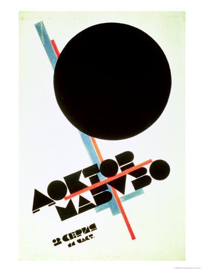 Dr. Mabuso (Kinoposter)-Kasimir Malevich-Giclee Print