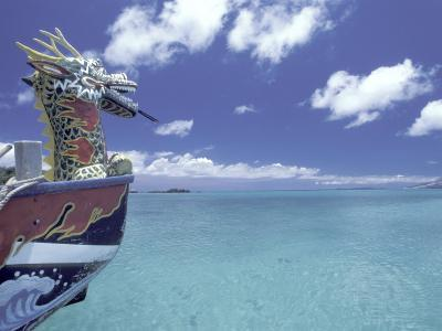 Dragon Boat, Okinawa, Japan-Dave Bartruff-Photographic Print