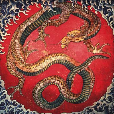 Dragon (detail)-Katsushika Hokusai-Art Print