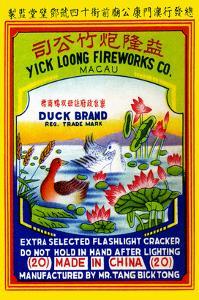 Duck Brand Extra Selected Flashlight Cracker