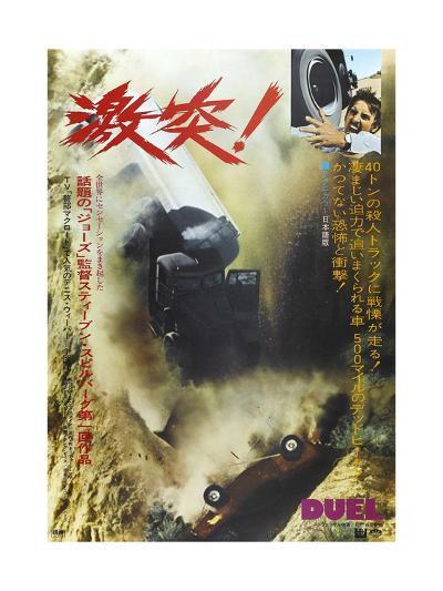 Duel, Japanese poster, Dennis Weaver, 1971--Art Print