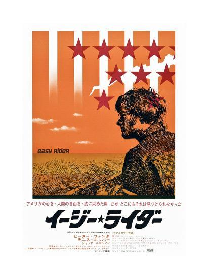 Easy Rider, Peter Fonda on Japanese Poster Art, 1969--Giclee Print
