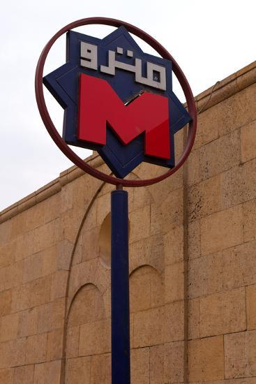 Egypt, Cairo, Coptic Old Town, Metro Station, Sign-Catharina Lux-Photographic Print