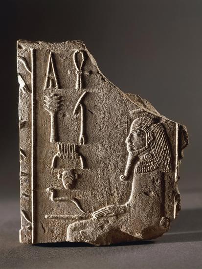 Egypt, Saqqara, Djoser's Step Pyramid, Fragment Representing Pharaoh Djoser--Giclee Print