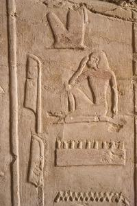 Egypt, Tomb of Ramses II, Relief of Hieroglyphics Illustrating Litany of Ra from 19th Dynasty