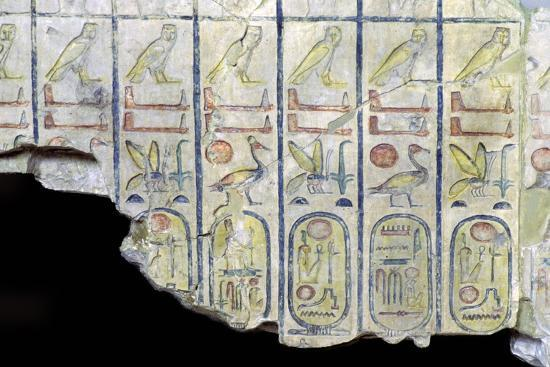 Egyptian limestone slab with the cartouche of Rameses II-Unknown-Giclee Print