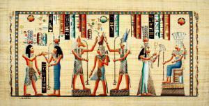 Egyptian Papyrus, Design VIII