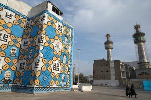 Around the Shrine Complex, Haram E Razavi, Mashhad, Iran, Western Asia by Eitan Simanor