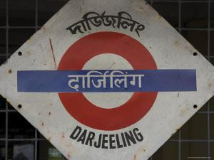 Close up of a British Style Station Sign at Train Station, Darjeeling, West Bengal State, India by Eitan Simanor
