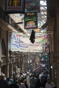Main Alley, Tehran Bazar, Iran, Western Asia by Eitan Simanor