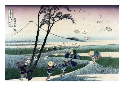 Ejiri in Suruga Province-Katsushika Hokusai-Art Print