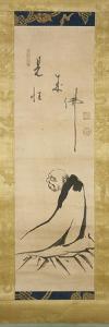 """Daruma face au mur"" by Ekaku Hakuin"