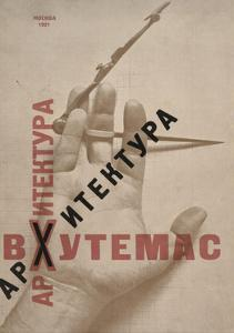 Architecture at Vkhutemas (Book Cove), 1927 by El Lissitzky