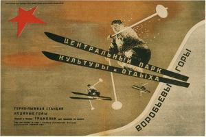 Gorky Central Park of Culture and Leisure, 1931 by El Lissitzky