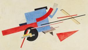 Proun. Street Decoration Design, 1921 by El Lissitzky