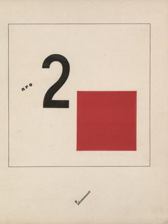 Story of Two Quadrats, 1920 by El Lissitzky