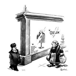 "A Soviet store lists its other locations: ""Moscow, Leningrad, Odessa, Pari?"" - New Yorker Cartoon by Eldon Dedini"
